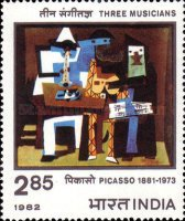 [The 100th Anniversary of the Birth of Picasso, 1981, Typ AAV]