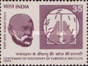 [The 100th Anniversary of Robert Koch's Discovery of Tubercle Bacillus, Typ AAZ]