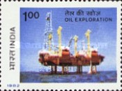 [The 25th Anniversary of Oil and Natural Gas Commission, Typ ABH]