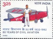 [The 50th Anniversary of Civil Aviation in India, Typ ABM]