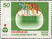 [Asian Games, New Delhi, Typ ABT]