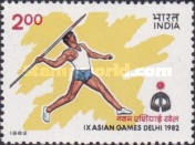 [Asian Games, New Delhi, Typ ABU]