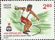 [Asian Games, New Delhi, Typ ABV]