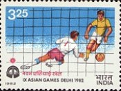 [Asian Games, New Delhi, Typ ABW]