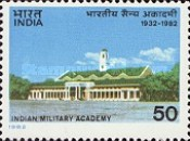 [The 50th Anniversary of Indian Military Academy Dehradun, Typ ABZ]