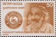 [The 100th Anniversary of the Birth of Purushottamdas Tandon, Politician, Typ ACA]