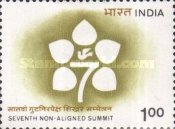 [The 7th Non-aligned Summit Conference, New Delhi, Typ ACL]