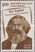 [The 100th Anniversary of the Death of Karl Marx, Typ ACR]