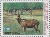 [The 50th Anniversary of Kanha National Park, Typ ACT]