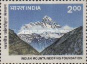 [The 25th Anniversary of Indian Mountaineering Federation, Typ ADA]