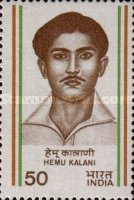 [India's Struggle for Freedom, Typ ADH]