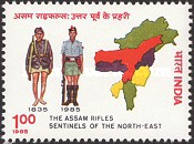 [The 150th Anniversary of Assam Rifles, Typ AFG]