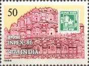 [INPEX '86 Philatelic Exhibition, Jaipur, Typ AGN]