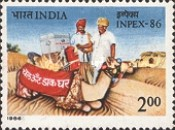 [INPEX '86 Philatelic Exhibition, Jaipur, Typ AGO]
