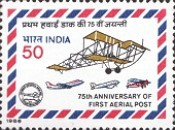 [The 75th Anniversary of First Official Airmail Flight, Allahabad-Naini, Typ AGQ]