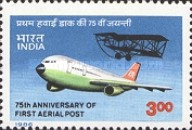 [The 75th Anniversary of First Official Airmail Flight, Allahabad-Naini, Typ AGR]
