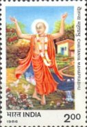 [The 500th Anniversary of the birth of Chaitanya Mahaprabhu (Religious Leader), Typ AGT]