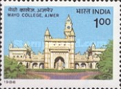 [Mayo College (Public School), Ajmer, Commemoration, Typ AGU]