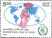 [International Peace Year, Typ AHE]
