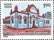 [The 100th Anniversary of Saint Martha's Hospital, Bangalore, Typ AHO]