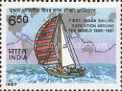 [Indian Army Round the World Yacht Voyage, 1985-1987, Typ AHQ]