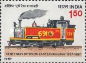 [Cent of South Eastern Railway, Typ AHZ]