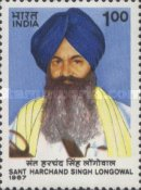 [Sant Harchand Singh Longowal (Sikh Leader) Commemoration, Typ AIP]