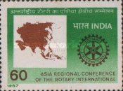 [Asia Regional Conference of Rotary International, Typ AIX]