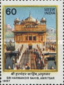[The 400th Anniversary of Golden Temple, Amritsar, Typ AJS]