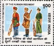[The 200th Anniversary of the Fourth Battalion of the Kumaon Regiment, Typ AKC]