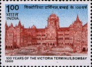 [The 100th Anniversary of Victoria Terminus Station, Bombay, Typ AKX]