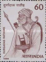 [The 150th Anniversary of the Birth of Durgadas Rathore (Regent of Marwar), Typ ALJ]