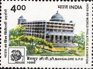 [India '89 International Stamp Exhibition, New Delhi - General Post Offices, Typ ALR]