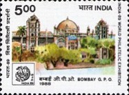 [India '89 International Stamp Exhibition, New Delhi - General Post Offices, Typ ALS]
