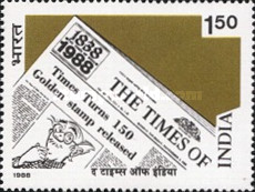[The 150th Anniversary of The Times of India, Typ ALU]