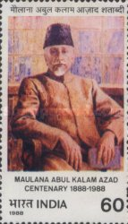 [The 100th Anniversary of the Birth of Maulana Abul Kalam Azad (Politician), Typ ALV]