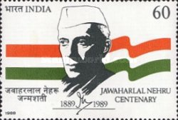 [The 100th Anniversary (1989) of the Birth  of Jawaharlal Nehru, Typ ALW]