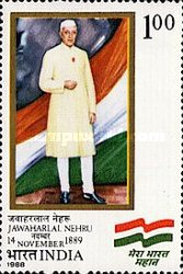 [The 100th Anniversary (1989) of the Birth  of Jawaharlal Nehru, Typ ALX]