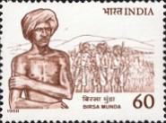 [Birsa Munda (Munda Leader) Commemoration, Typ ALY]