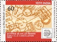 [India '89 International Stamp Exhibition, New Delhi - Postal Cancellations, Typ AMC]
