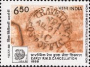 [India '89 International Stamp Exhibition, New Delhi - Postal Cancellations, Typ AMD]