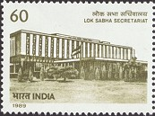 [The 60th Anniversary of Lok Sabha Secretariat (formerly Legislative Assembly Department, Typ AMH]