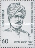 [The 100th Anniversary of the Birth of Baldev Ramji Mirdha, Nationalist, Typ AMJ]