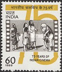 [The 75th Anniversary of Indian Cinema, Typ AND]