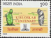[The 100th Anniversary of the Kirloskar Brothers Ltd, Engineering Group, Typ ANE]