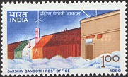 [Opening of Post Office, Dakshin Gangotri Research Station, Antarctica, Typ ANG]