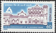 [The 125th Anniversary (1990) of Allahabad Bank, Typ ANH]