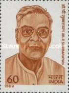 [The 100th Anniversary of the Birth of Doctor P. Subbarayan, Politician, Typ ANN]