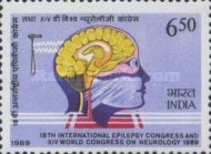 [The 18th International Epilepsy Congress and 14th World Congress on Neurology, New Delhi, Typ ANS]