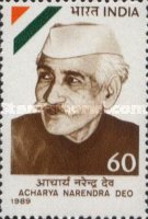 [The 100th Anniversary of the Birth of Acharya Narendra Deo, Scholar, Typ ANV]